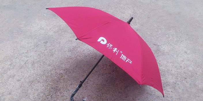 直杆广告礼品伞
