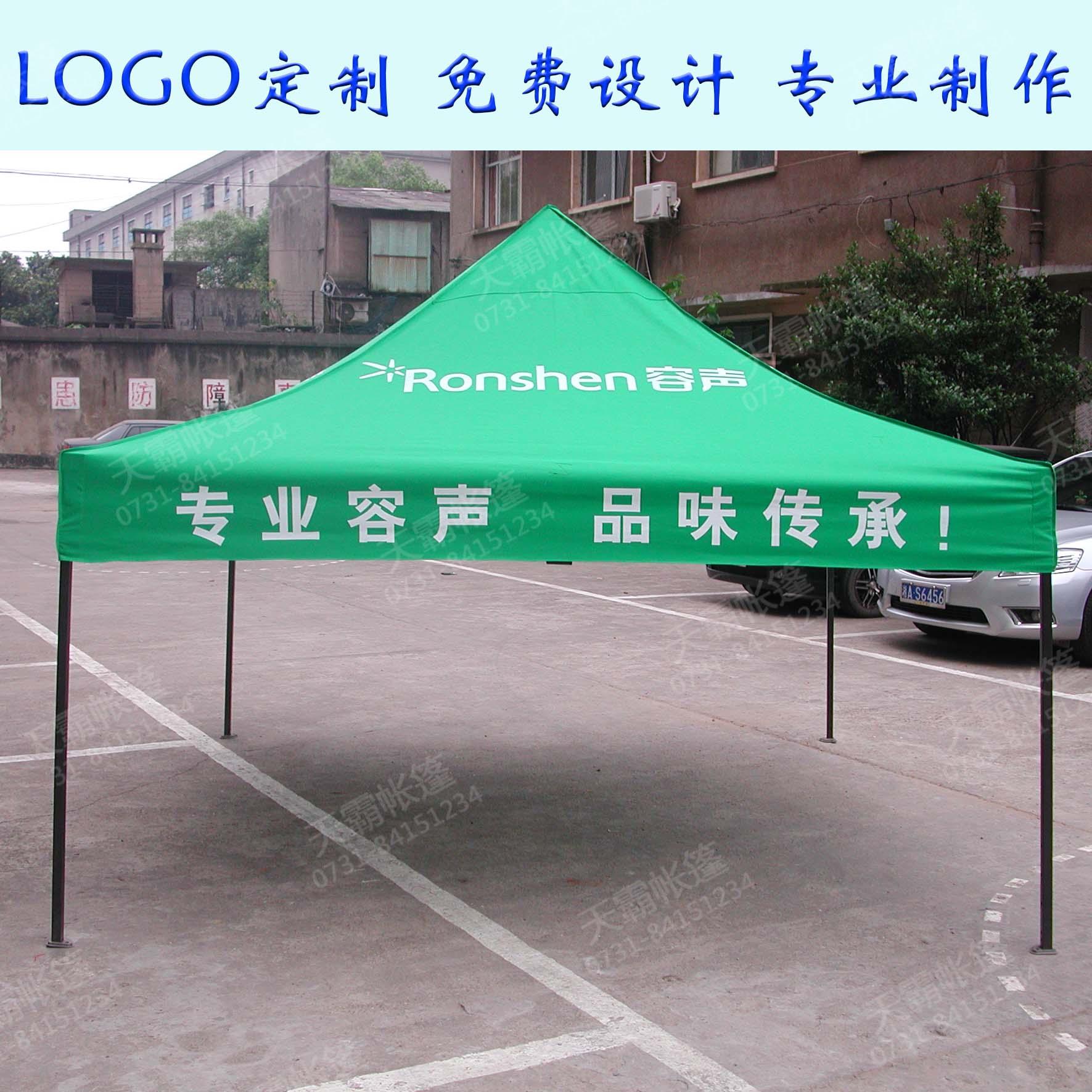 3*3米正方形广告帐篷