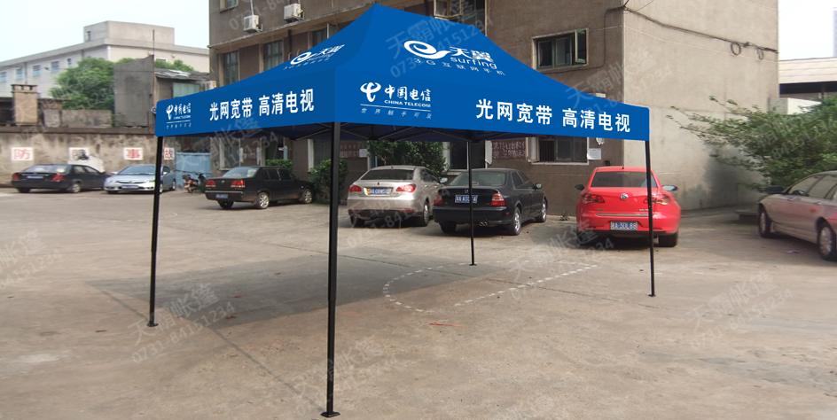 3*4.5米长方形广告帐篷