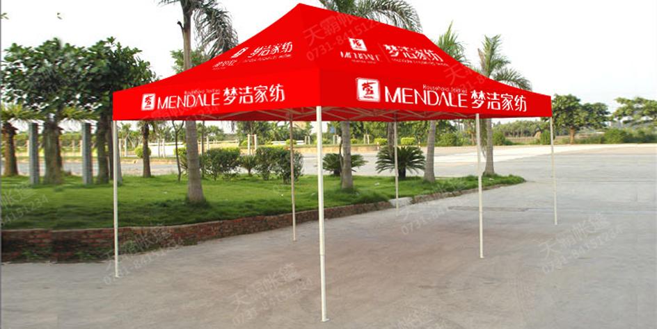 3*6米广告帐篷