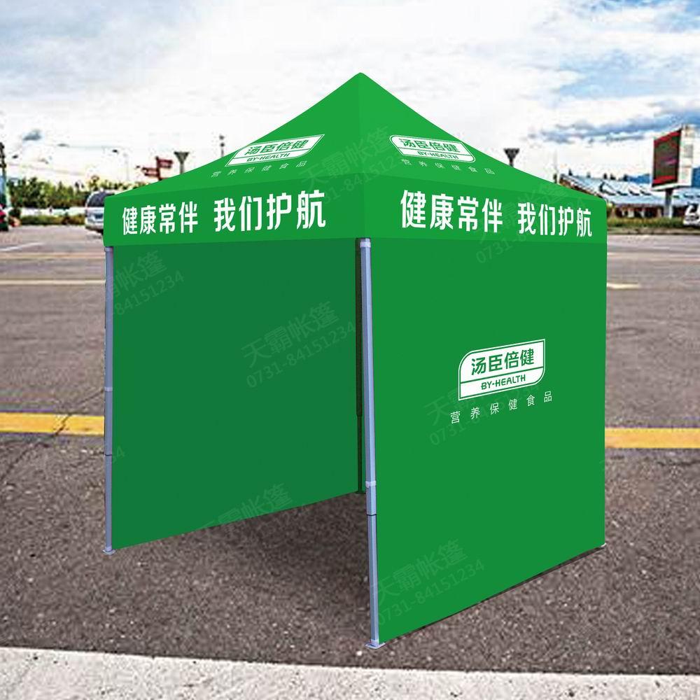 带围布广告帐篷