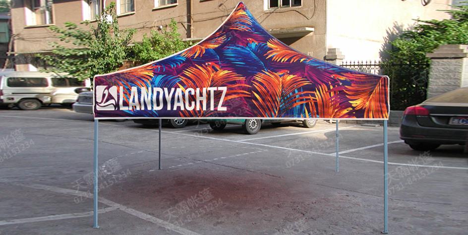 整版彩色印刷广告帐篷