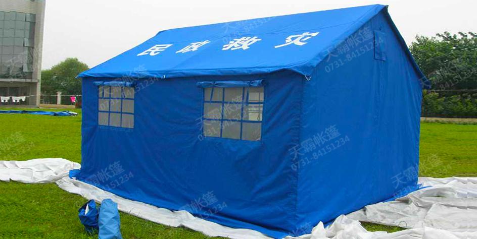 3.2*3.7米救灾帐篷