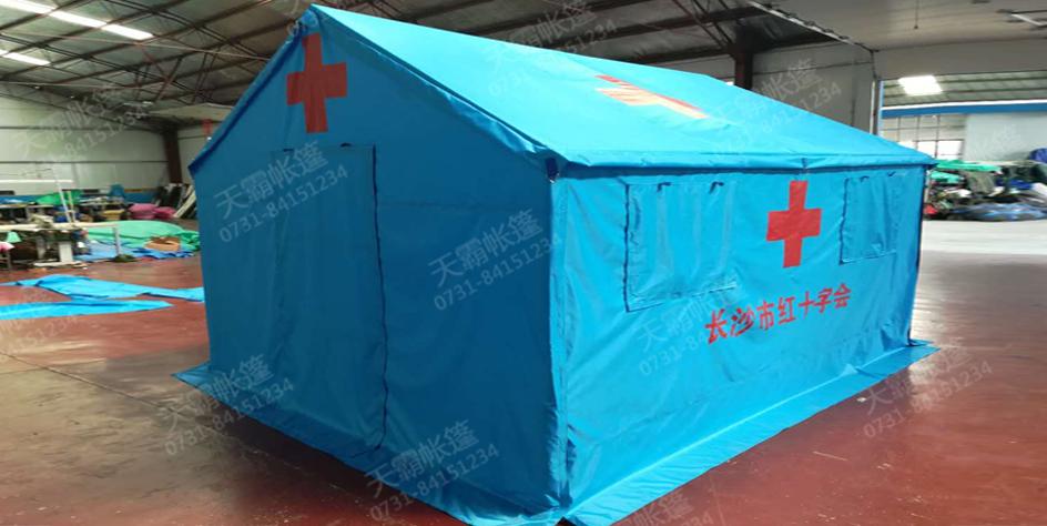红十字会救灾帐篷
