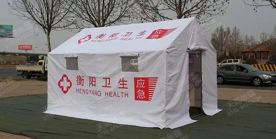 白色应急帐篷