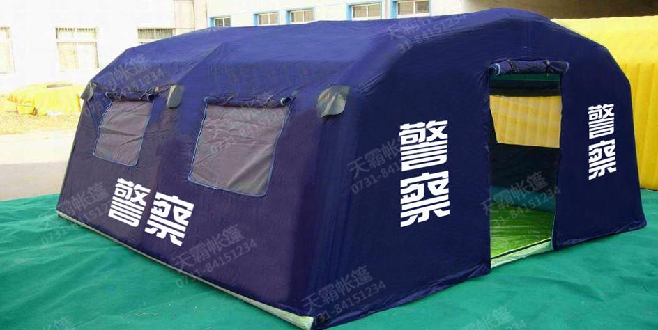 藏青充气帐篷