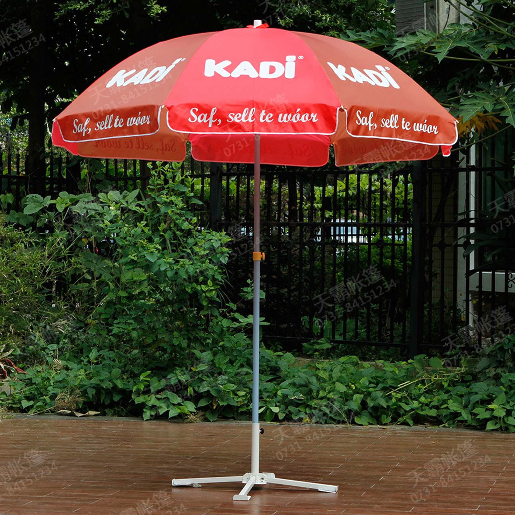 相间颜色太阳伞+折叠桌椅