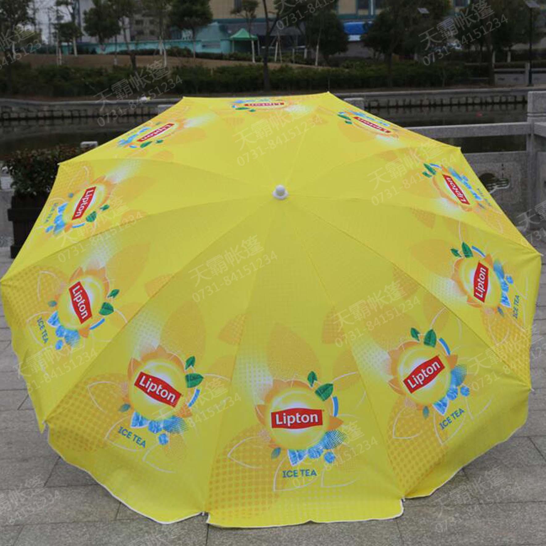 彩色印刷太阳伞+折叠桌椅