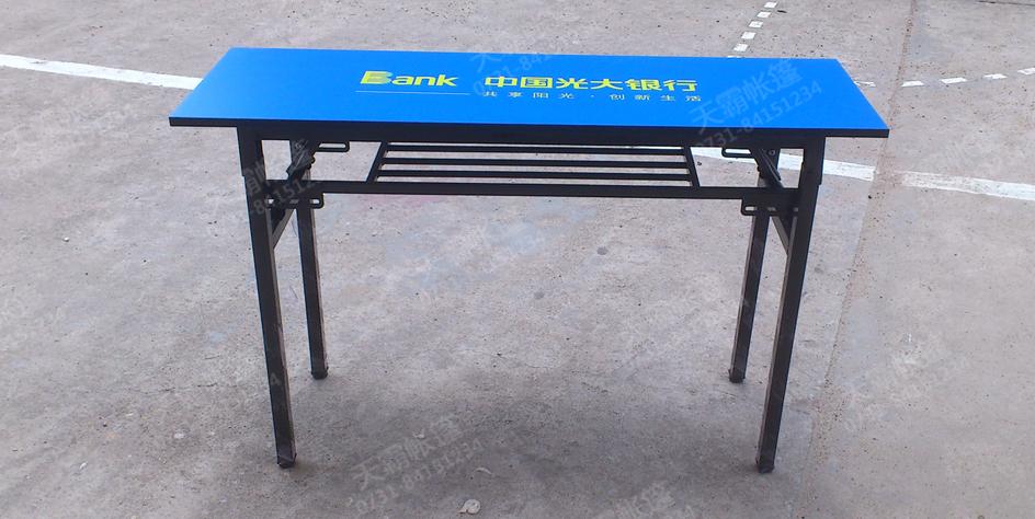 双层折叠桌