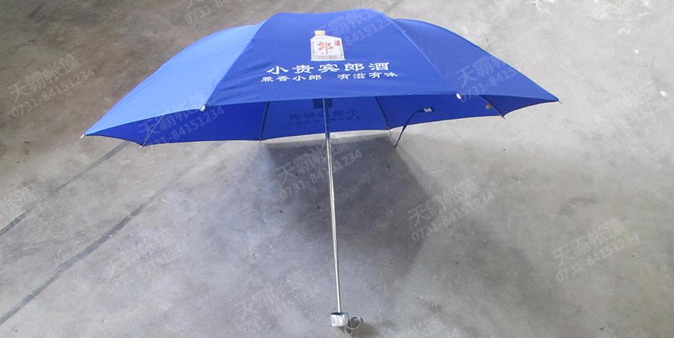 折叠礼品伞