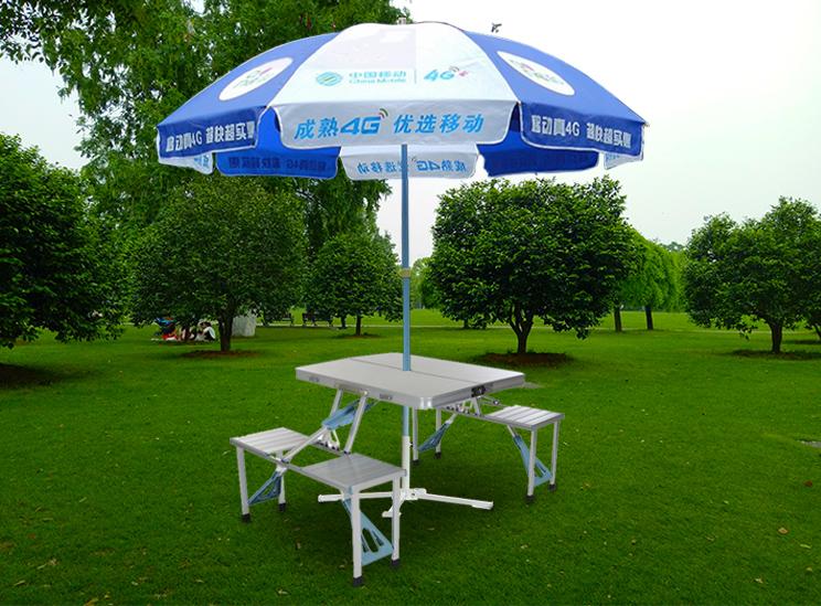 广告太阳伞+连体折叠桌