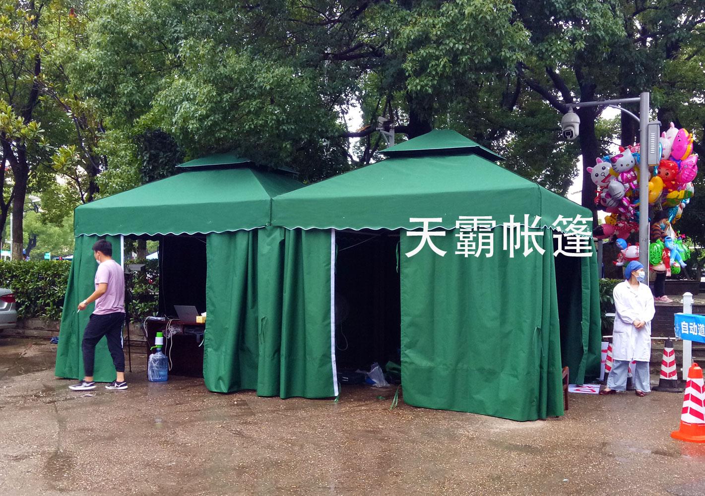 天霸庭院帐篷-疫情期间安检检查通道搭建帐篷