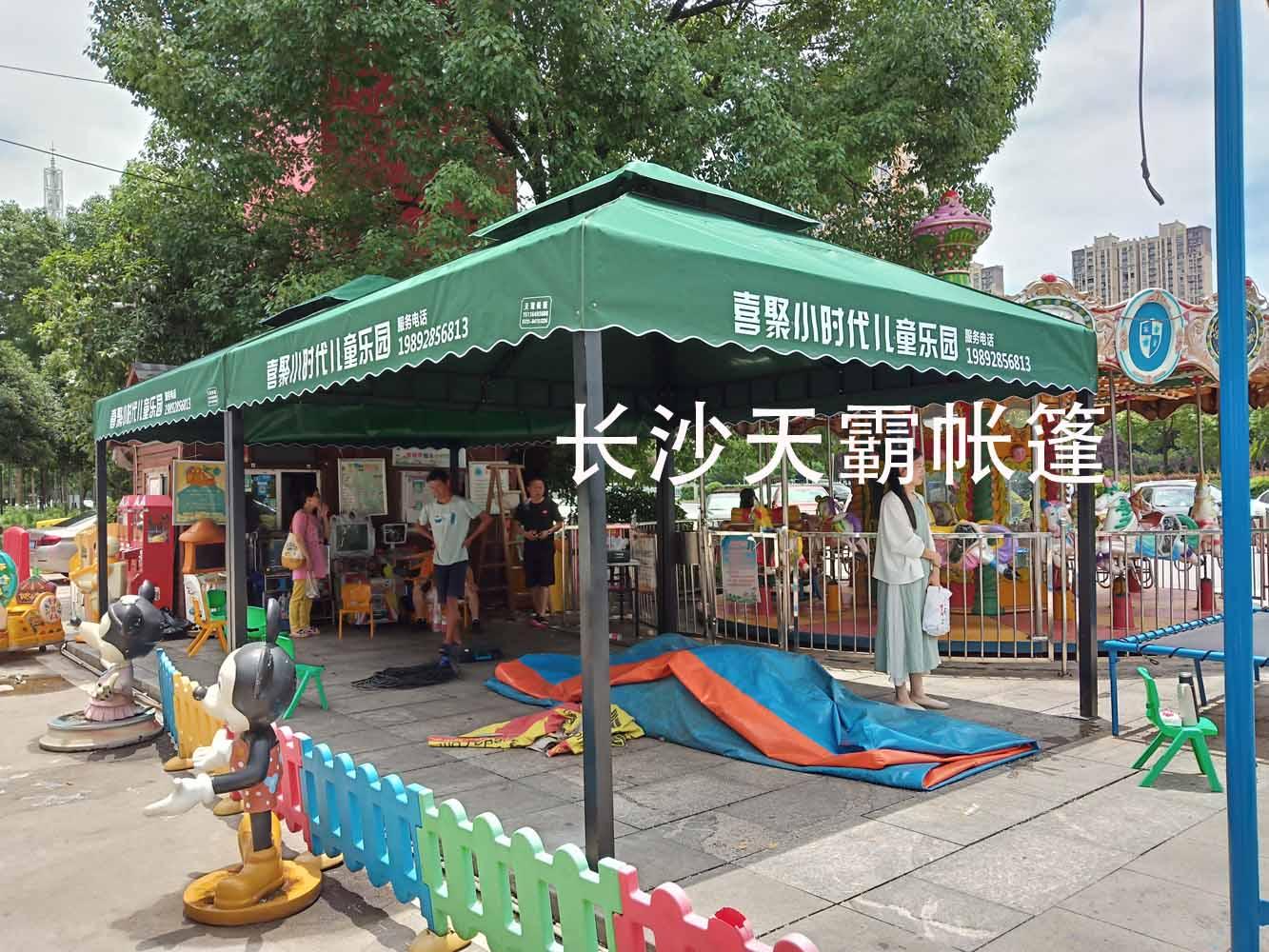 夏天儿童乐园可装配天霸庭院帐篷,让快乐有个遮阳避风港